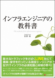 Jpbook